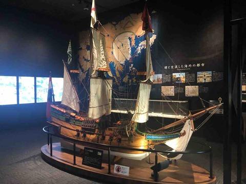 利晶の杜にまた行ってきた 交易で栄えた堺の歴史と堺の偉人・千利休