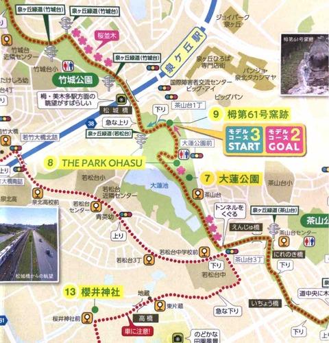 堺市南区 須恵器の窯跡残る『大蓮公園』と嵐ファンの聖地『櫻井神社』