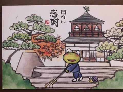 1000円カットを初めて利用した話。男女ともにおすすめです。