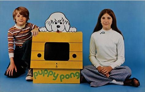 pong-advert-small