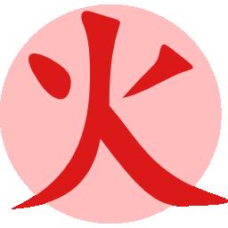 higan-logo