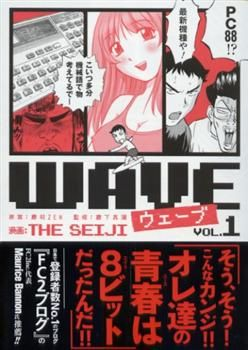 wave1-w-obi