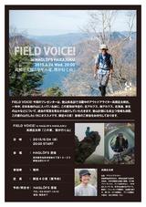 fieldvoice_shotaro_a5