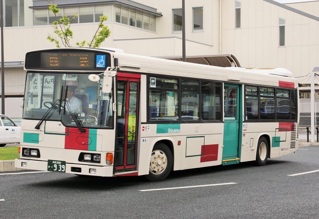秋葉 バス サービス