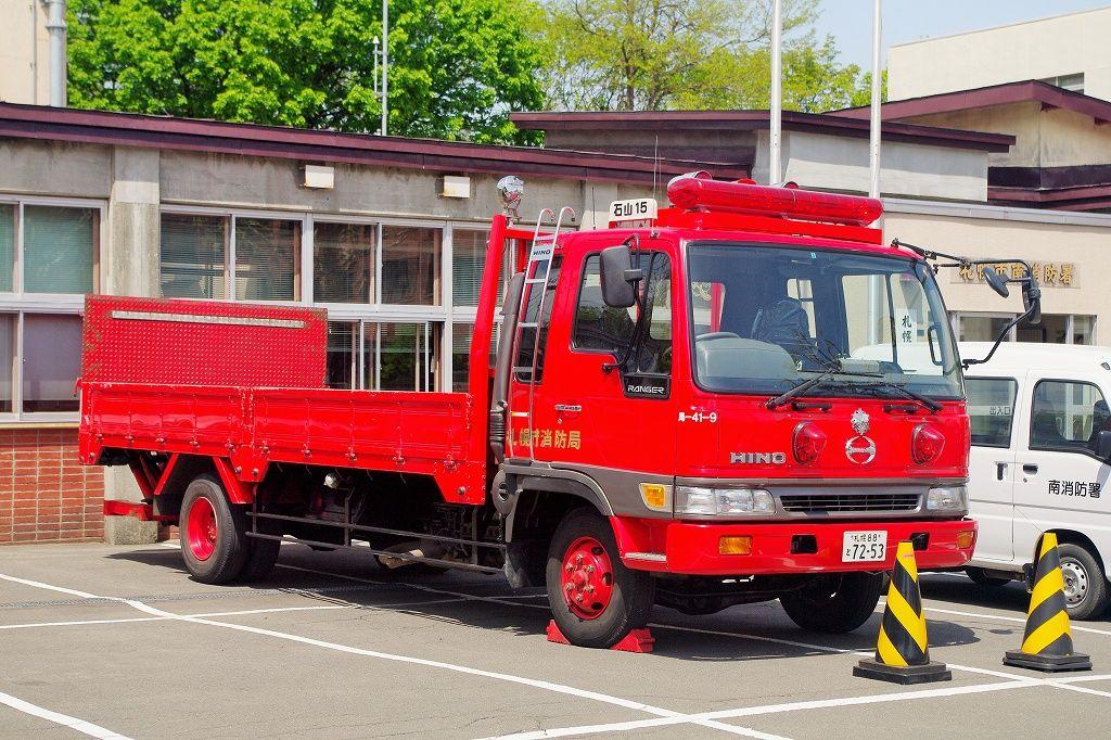 札幌 市 消防 局