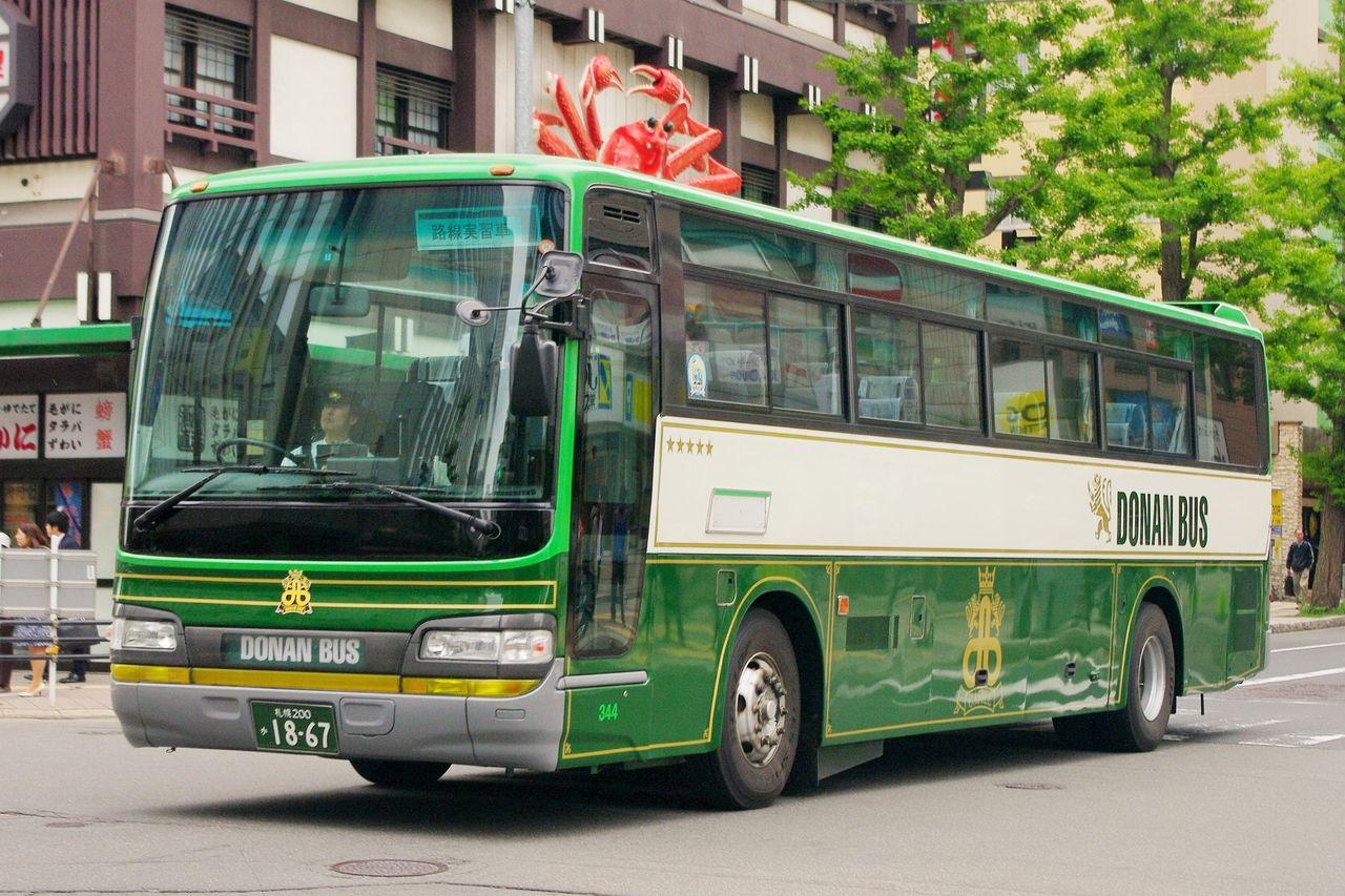 道 南 バス