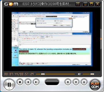 ビデオセミナー【237号】