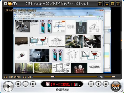 video 454 003