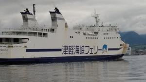 函館沖堤防はガヤ祭り