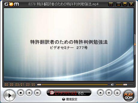 ビデオセミナー【277号】