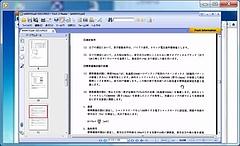 アーカイブ【メルマガ247号】動画10号