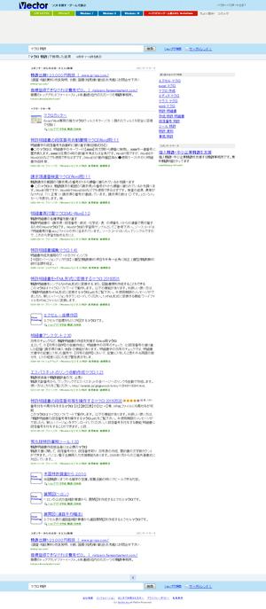 ベクター - 「マクロ 特許」の検索結果