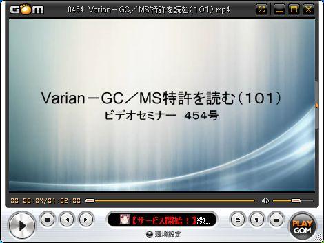 video 454 000