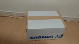 【書籍プレゼント】1箱あります。早い者勝ち。