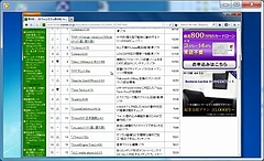 アーカイブ【メルマガ248号】動画11号