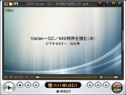 ビデオセミナー【326号】