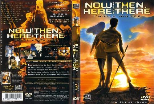 nowthen1
