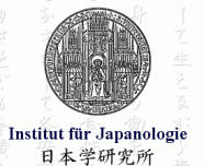 japanologie_186x152