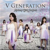 V-Generation_Jaket_s