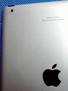 iPad_back
