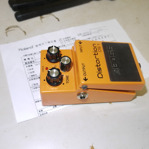 P1240489