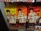 2011-03-15_石垣島商店