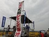 2010-05-23_日本一の豚汁鍋