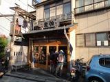 2010-12-26_本家、佃煮