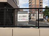 2010-09-18_立ち小便禁止