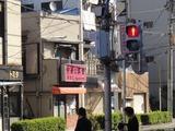 2011-10-29_向島2丁目付近の中華と洋食看板