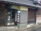 2011-05-11_1715たばこ屋
