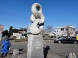 2011-12-04_不偏の和(新治駅前)