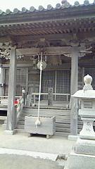 仙台旅行2日目