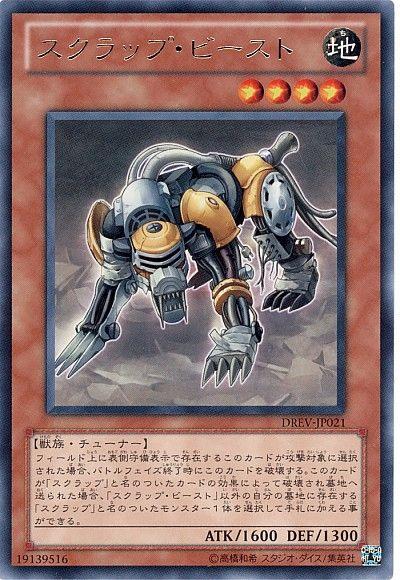 card73709106_1