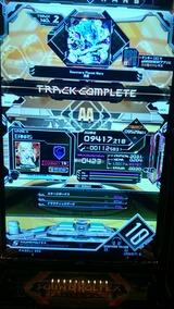 20151012_105333_117