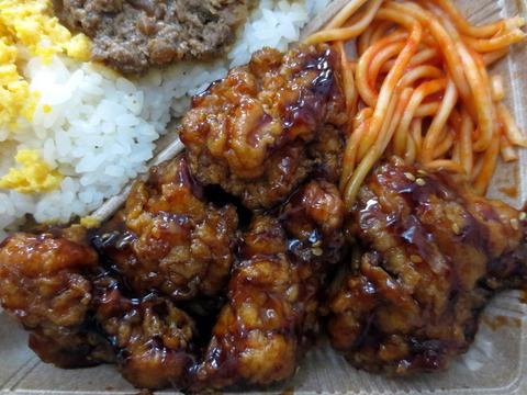ピリ辛チキン&鶏そぼろ弁当3