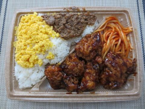 ピリ辛チキン&鶏そぼろ弁当2