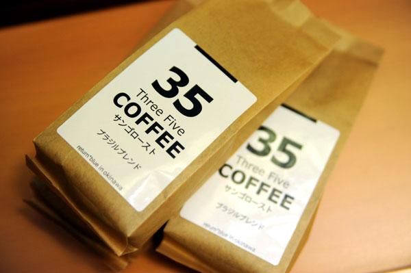 cafe_35coffee08