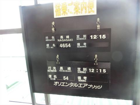 20160626095