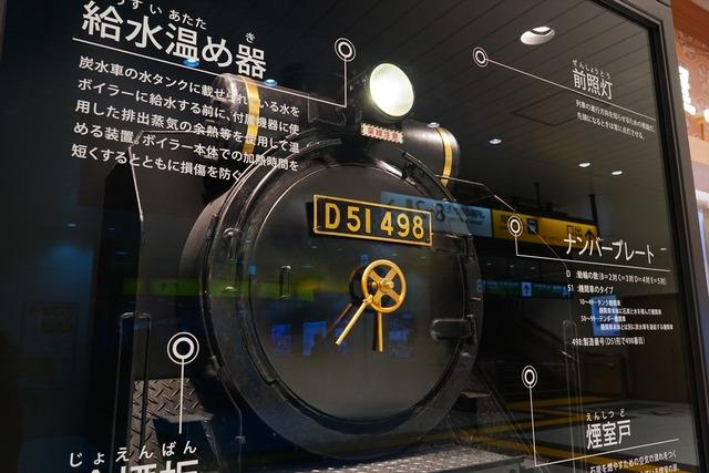DSC01644_R