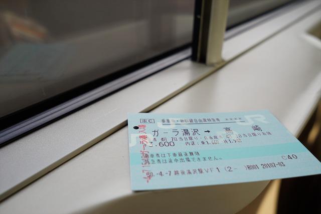 DSC01640_R