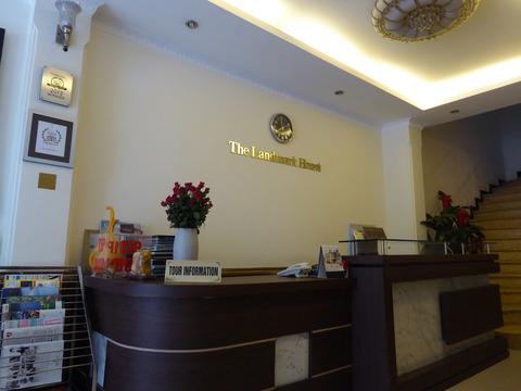 landmark hotel3