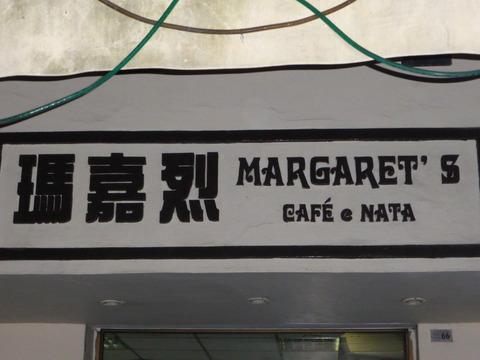 マーガレットカフェ
