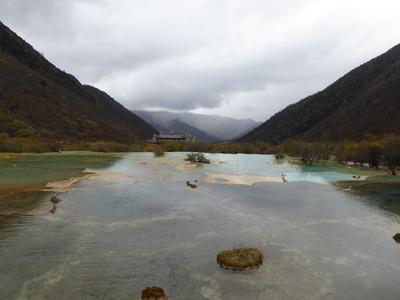 五彩池 (1)