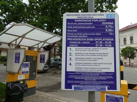 駐車場 (1)
