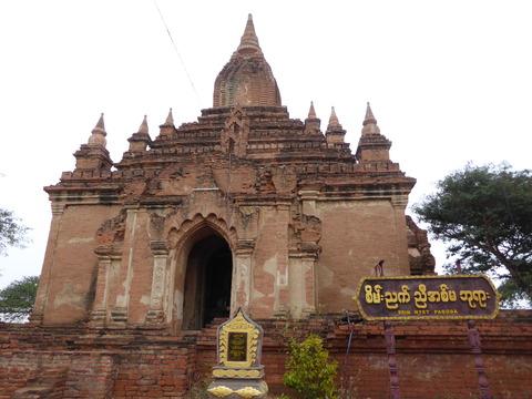 Sein Nyet Pagoda