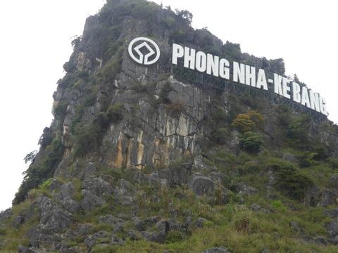 フォンニャケバン洞窟