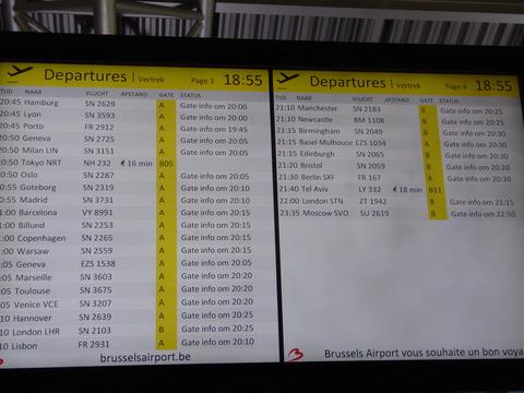 ㉒ブリュッセル空港