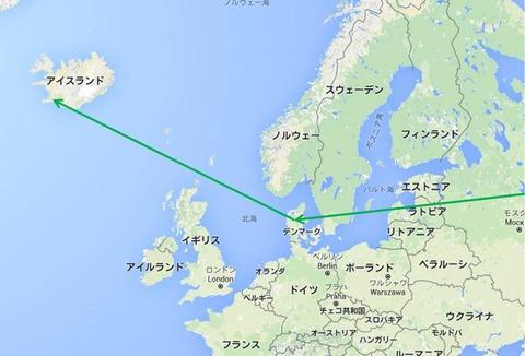 アイスランド&デンマーク旅