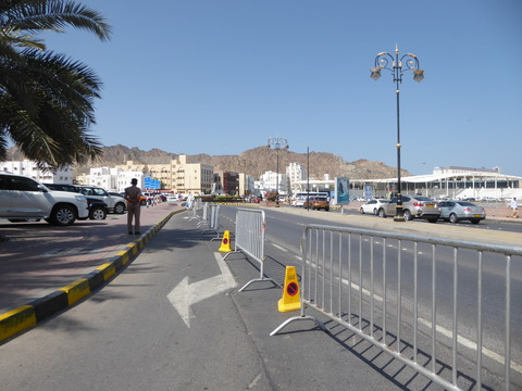 Tour of Oman (1)